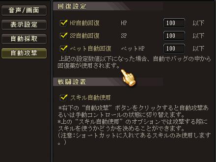 ey9979a8.jpg