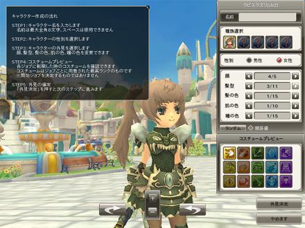 fn_0011b.jpg