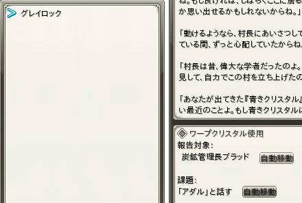 fn_0011d.jpg