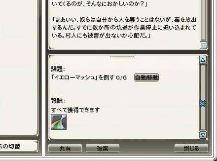 fn_0011e.jpg