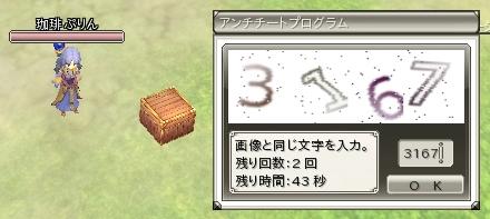fn_0011g.jpg