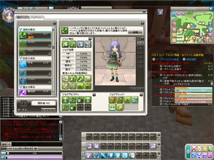 fn_0012h.jpg