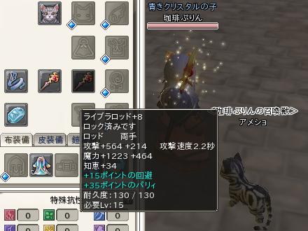 fn_0012l.jpg