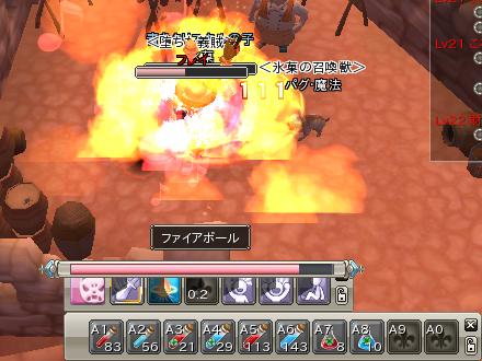 fn_0013h.jpg