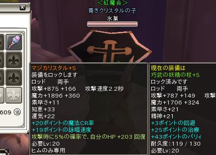 fn_0017a.jpg