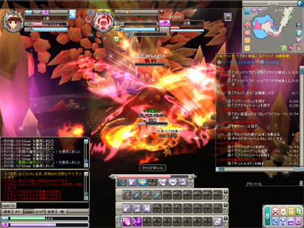 fn_0018a.jpg