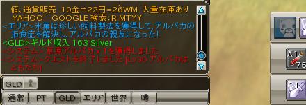 fn_0019b.jpg