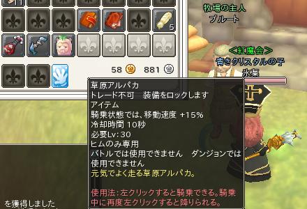fn_0019c.jpg