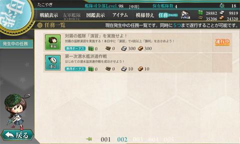 kc_0160a98.jpg