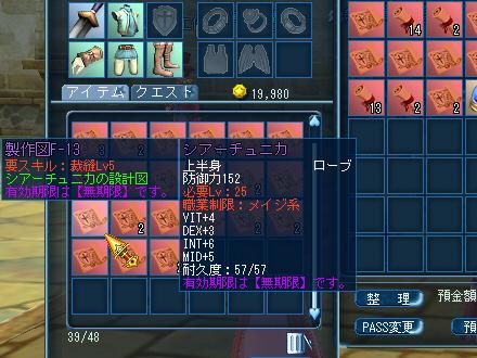 lh9953a1.jpg